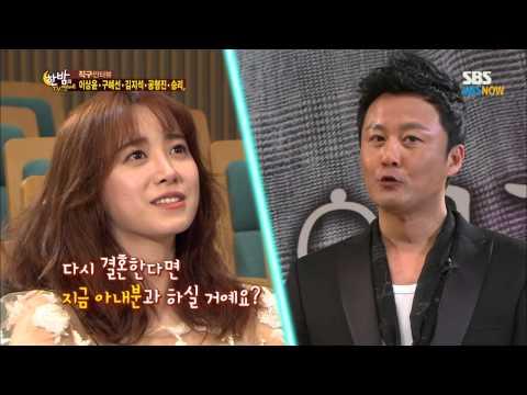 SBS [한밤의TV연예] - 엔젤아이즈 팀의 직구인터뷰