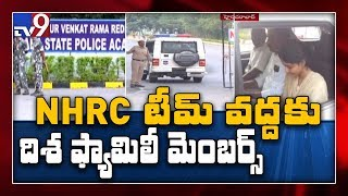 Encounter Probe: NHRC records statement of Disha father, s..