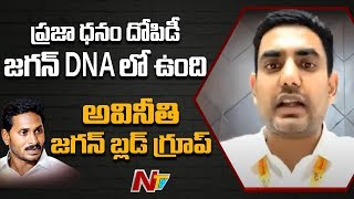 Nara Lokesh sensational comments on CM Jagan: TDP Mahanadu..