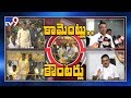YSRCP Leaders counter to Chandrababu comments