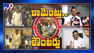 YSRCP Leaders counter to Chandrababu comments..