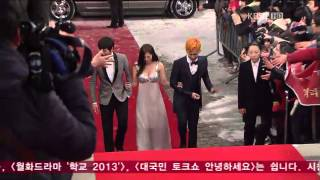 2012 KBS DRAMA AWARDS Red Carpet