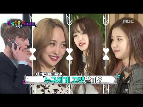 [ENG SUB] Match Made in Heaven Returns EP05 150419