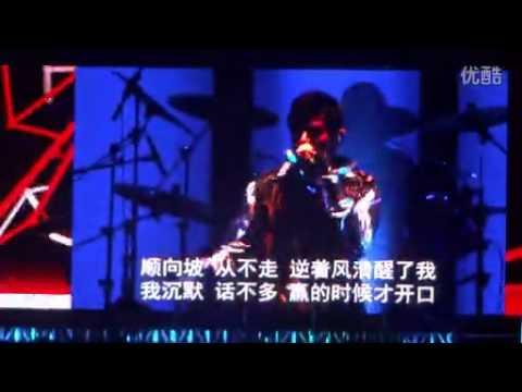 20141025 周杰伦-惊叹号@嘉兴巨星演唱会