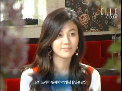 [ELLE] 김하늘 Kim ha-neul Paparazzi #2 2008.05.22