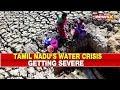 Tamil Nadu water emergency getting severe, crisis at peak; CM says media exaggerating | NewsX