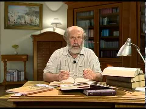 Библия и современность Передача 10