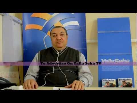 برنامج فى العياده - معلومات هامه عن مرض الصرع