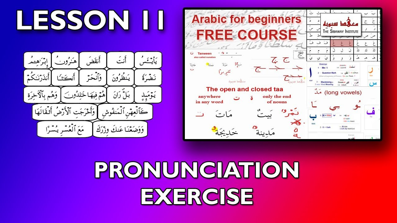Arabic For Beginners Lesson 11 Pronunciation Exercise