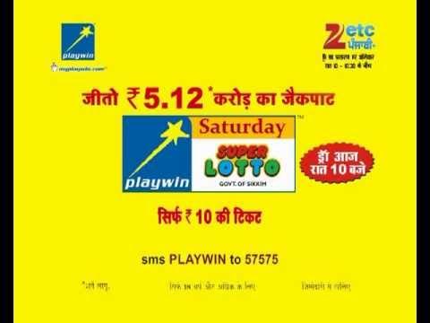 Playwin lottery keno - Online Casino Portal