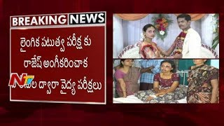 High drama in Chittoor; court to issue notice to sadist hu..