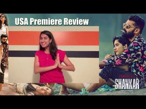 iSmart Shankar || USA Premiere Review