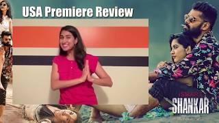 iSmart Shankar || USA Premiere Review