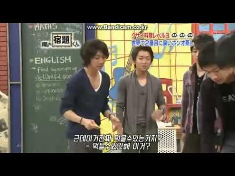 한국요리 홍어 냄새에 기겁하는 아라시