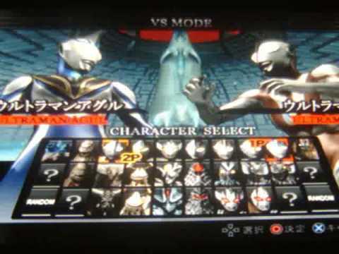 download game ppsspp ultraman nexus