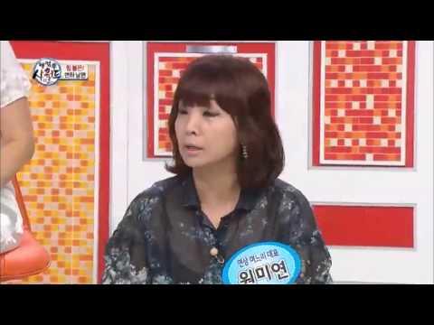 연상 연하 부부, 잠자리 궁합은 최고!_채널A_시월드 44회