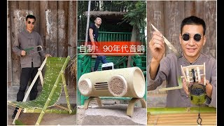 Chàng Trai Có Thể Làm Mọi Thứ Từ Tre Đây Rồi P6 | Tik Tok Trung Quốc