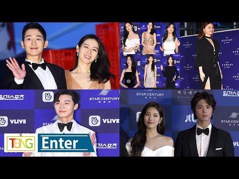 스타들의 화려한 '백상예술대상' 레드카펫 현장 (Paeksang Arts Awards Red Carpet, 박보검, 수지, 정해인, 손예진, 나나)