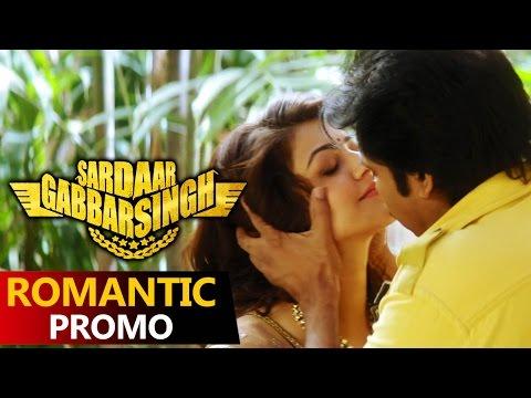Sardaar-Gabbar-Singh-Movie-Romantic-Promo