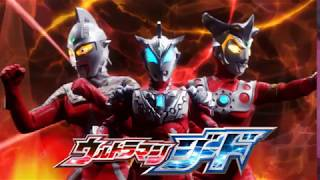 Ultraman Geed All Forms Transformations + Battles