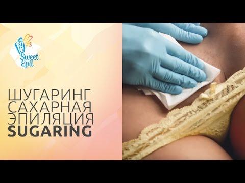 Waxing bikini tutorial part 3 10