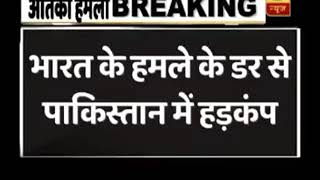 Aakash vishwakarma durgaganj bhadohi