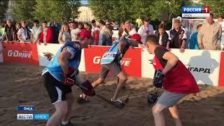 В Омске прошёл традиционный турнир по пляжному хоккею