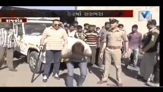 Rajkot: Accused Apologized in public | Vtv Gujarati