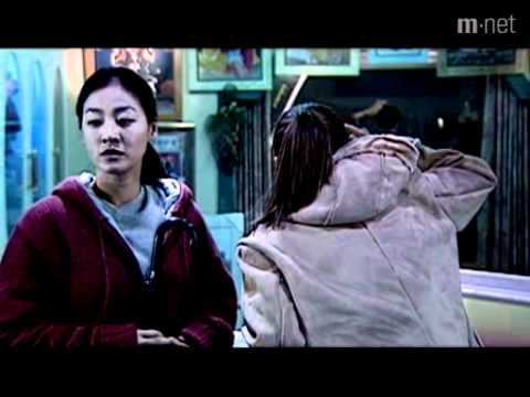 조성모(Jo Sung Mo) - 다음 사람에게는