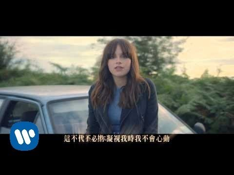 Gabrielle Aplin 蓋艾琳 - Please Don't Say You Love Me別說你愛我 (華納official高畫質HD中字完整版 MV)