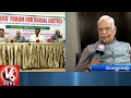 Supreme Court Senior Lawyer Subba Rao Demands For Reservat..