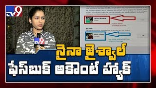 Table tennis player Naina Jaiswal complains to cyber crime..