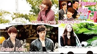 When Love Walked In ep 1 (Engsub) Chinese Romance Drama