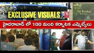 Cong, JDS MLAs reach Hyderabad - Exclusive Visuals..