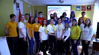 25 января молодёжь Артёма отмечала День студентов