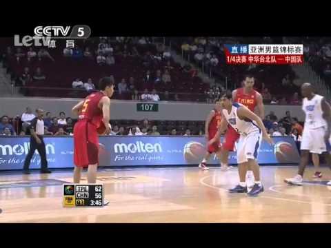 2013亞錦賽 CCTV 中華 vs 中國 20130809