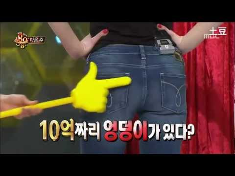130226 f(x) Victoria - Blind Test Show 180° Preview