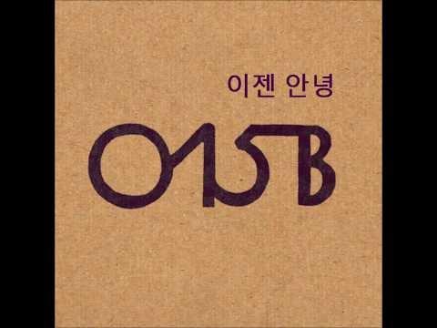015B — 이젠 안녕 (1991)