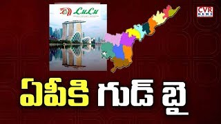 UAE-based Lulu group snubs YSRCP govt..