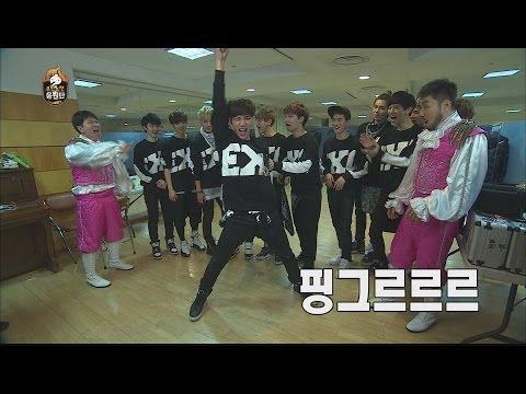 [HOT] 무한도전 - 대세아이돌 EXO, 카이의 화려한 턴 발사에 '휘둥그레' 20140125
