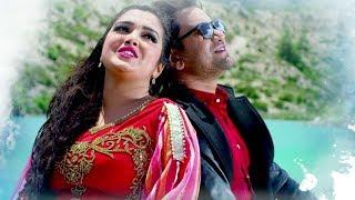 Nirahua Hindustani 2 || Full Movie HD ||Bhojpuri BEST MOVIE