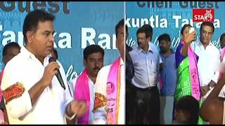 Minister KTR Comments on AP CM Chandrababu I At Advocates For TRS Program In Amberpet I STAR9 NEWS