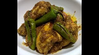 HOW TO MAKE CHICKEN ACHARI RESTAURANT STYLE, VERY DELICIOUS