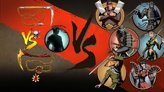 Shadow Fight 2 || Kusarigama vs Blood Reaper「Android Gameplay」