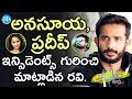 Anchor Ravi about Anasuya and Pradeep