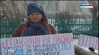 В Омске будут судить кредитную мошенницу