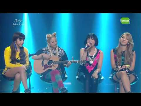 YHY's Sketchbook 2NE1 - Lonely Acoustic Ver. (Guitar - Sandara Park)