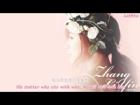 [Lyrics/ EngSub] 那些年 Back Then -  Zhang Li Yin 张力尹