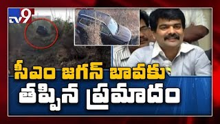 Brother Anil Kumar Escapes from Major Accident..