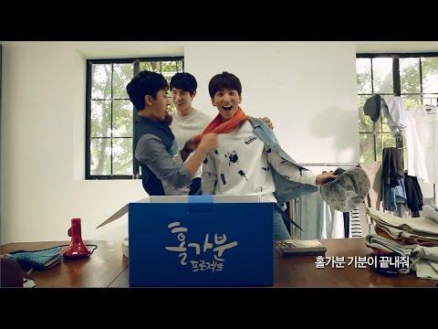 꽃청춘(B1A4 바로, 유연석, 손호준)의 '홀가분송' M/V - 삼성카드